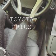 custom fit leather seat covers for prius chehol.org