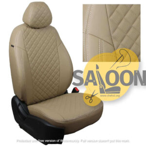beige seat covers luxury